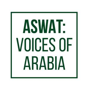 Album art for Aswat: Voices of Arabia