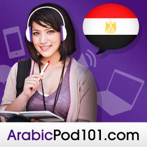 Listen to How to Learn Arabic FREE for 3 Months with our Absolute Beginner Course