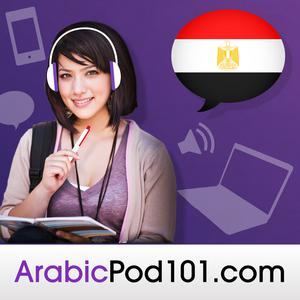 Album art for Learn Arabic | ArabicPod101.com