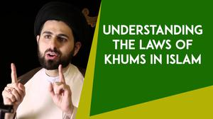 Listen to Under Which Circumstances Is Khums Exempted For Shias? - Sayed Mohammed Baqer Qazwini